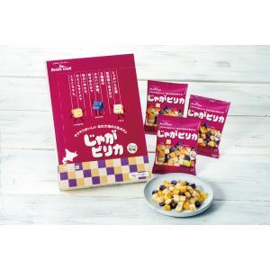 カルビー ポテトファーム じゃがピリカ(じゃがぴりか) 10袋入 北海道お土産ギフト kitanomori