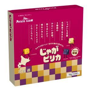 カルビー ポテトファーム じゃがピリカ(じゃがぴりか) 6袋入 北海道お土産|kitanomori