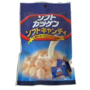 あの懐かしい「カツゲン」が飴になったソフトカツゲンソフトキャンディ 北海道お土産人気(dk-2 dk-3)|kitanomori