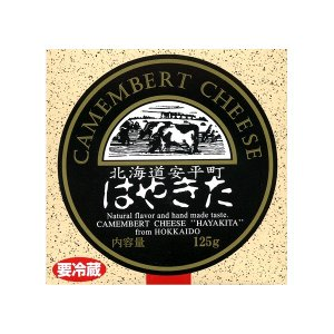 はやきたの カマンベールチーズ(dk-2 dk-3)|kitanomori