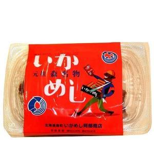 北海道の手作りの味 元祖 森名物 いかめし 北海道お土産ギフト dk-2dk-3|kitanomori