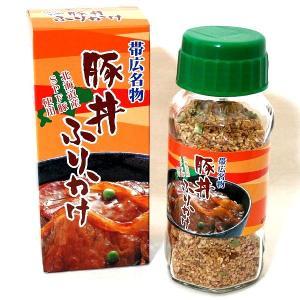帯広名物 豚丼ふりかけ(dk-2 dk-3)|kitanomori