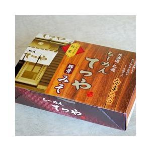 札幌 らーめんてつや  豚骨味噌  《H》発送まで1週間ほどご予定願います。 北海道お土産人気(dk-2 dk-3)|kitanomori