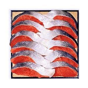 紅鮭粕漬 角箱入《H》発送まで1週間ほどご予定願います。(dk-2 dk-3)|kitanomori