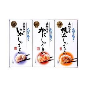 北海道産 『海鮮しゅうまい三昧』《H》発送まで1週間ほどご予定願います。(dk-1 dk-3)|kitanomori