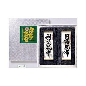 北海道産 『日高・利尻昆布 紙箱30』《H》発送まで1週間ほどご予定願います。(dk-2 dk-3)|kitanomori