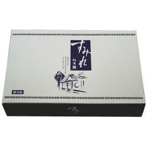 札幌 すみれラーメン  ギフトセット  《H》発送まで1週間ほどご予定願います。 北海道お土産人気(dk-2 dk-3)|kitanomori