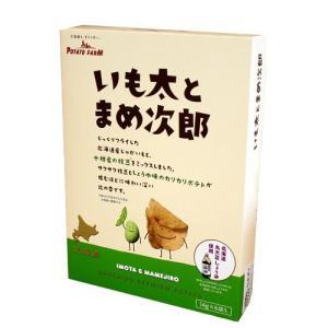 北海道限定 カルビーいも太とまめ次郎 北海道のお土産(dk-2 dk-3)|kitanomori