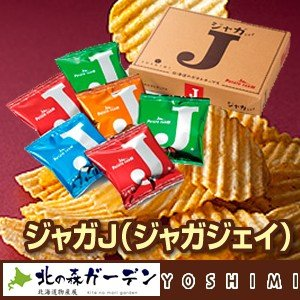 北海道のポテトチップス ジャガJ(ジャガジェイ) 北海道お土産 (dk-2 dk-3)|kitanomori