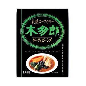 札幌スープカリー 木多郎 ポーク&ビーンズ 北海道お土産ギフト人気(dk-2 dk-3)|kitanomori