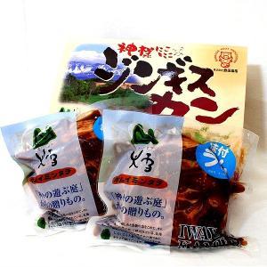 <送料込>ラム肉ジンギスカン  1kg飾り箱付(dk-1 dk-3)|kitanomori