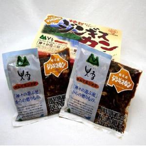 <送料込>鹿肉ジンギスカン  1kg飾り箱無し(dk-1 dk-3)|kitanomori