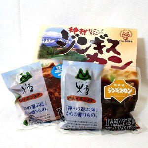 <送料込>ラム肉.鹿肉ジンギスカン  1kgセット飾り箱付(dk-1 dk-3)|kitanomori