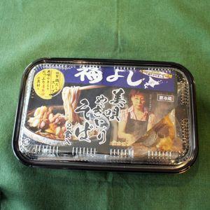 福よし 美唄やきとりそばセット(12月25日以降の到着となります)(dk-2 dk-3) 北海道お土産ギフト人気|kitanomori