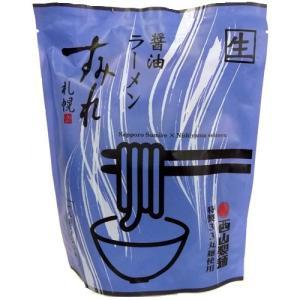 札幌 すみれ  醤油味 《1食入》 《H》発送まで1週間ほどご予定願います。 北海道お土産ギフト人気(dk-2 dk-3)|kitanomori