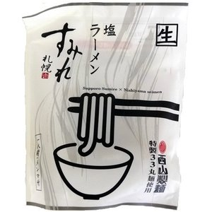 札幌 すみれ  しお味 《1食入》 《H》発送まで1週間ほどご予定願います。 北海道お土産人気(dk-2 dk-3)|kitanomori