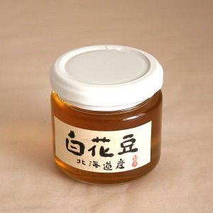 山のはちみつ 白花豆蜂蜜 北海道お土産人気(dk-2 dk-3)|kitanomori