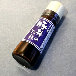 『長寿源 豚丼のたれ 【230g 瓶】』舞茸・椎茸エキス入りの「長寿源醤油」をベースに作った帯広名物...
