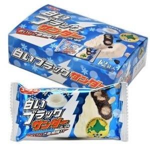 有楽製菓 白いブラックサンダー 12袋入 北海道お土産|kitanomori