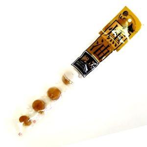 しんやの ほたて燻油漬 個包装(50g) 北海道お土産ギフト dk-2dk-3|kitanomori