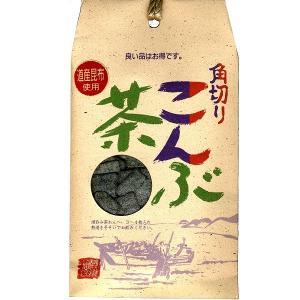 昆布茶.梅昆布茶 北海道お土産ギフト人気(dk-2 dk-3)|kitanomori