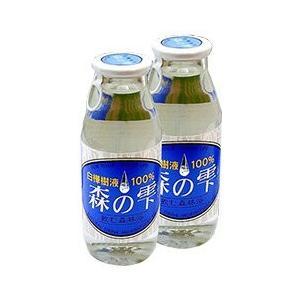 白樺樹液ドリンク 森の雫 北海道お土産ギフト人気(dk-2 dk-3)|kitanomori