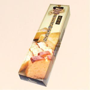 <送料込>チーズかすてら  24入 1ケース(dk-2 dk-3)|kitanomori