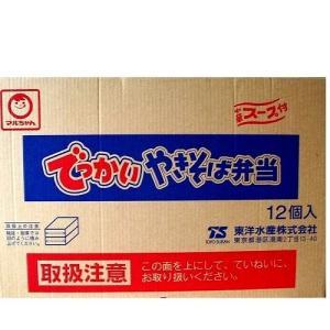 マルちゃん でっかいやきそば弁当   1箱 12入 発送まで4日ほど頂きます 北海道お土産ギフト人気(dk-2 dk-3)|kitanomori