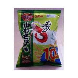 【北海道限定】 カルビー かっぱえびせん 山わさび味(dk-2 dk-3)|kitanomori