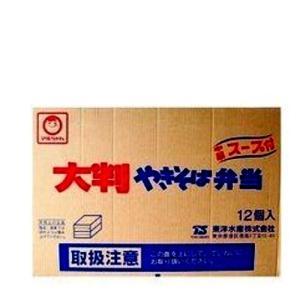 マルちゃん 大判やきそば弁当   1箱 12入 発送まで4日ほど頂きます 北海道お土産ギフト人気(dk-2 dk-3)|kitanomori