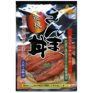 炭火焼 さんま丼 (dk-2 dk-3)|kitanomori