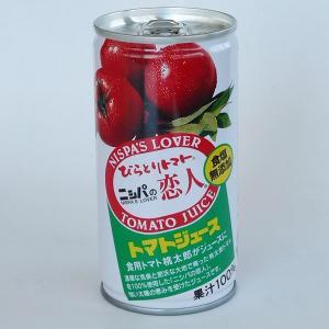 ニシパの恋人(無塩)缶190g  JA平取トマトジュース 北海道お土産ギフト|kitanomori