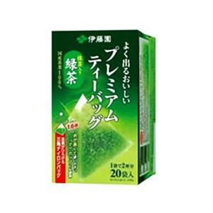 伊藤園 よく出るおいしいプレミアムティーバッグ20袋入り(抹茶入り緑茶) 北海道お土産ギフト人気(dk-2 dk-3)|kitanomori