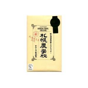 札幌農学校 ミルククッキー 12枚 北海道お土産人気(dk-2 dk-3)|kitanomori