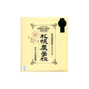 札幌農学校 ミルククッキー 24枚 北海道お土産人気(dk-2 dk-3)|kitanomori