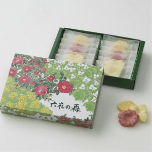マルセイバターサンド5個入り1個 六花の森2個  北海道お土産 ゆうパケット配送|kitanomori
