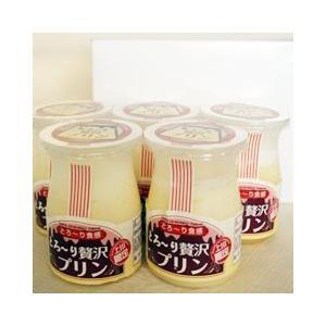 オリジナル とろーり贅沢プリン 5本セット 北海道お土産ギフト人気(dk-1 dk-3)|kitanomori