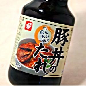 豚丼のたれ  190g 瓶(dk-1 dk-2 dk-3)|kitanomori