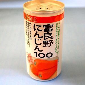 北海道限定 JAふらの 富良野にんじん100 北海道お土産ギフト人気(dk-2 dk-3)|kitanomori