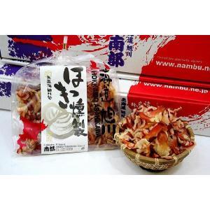 乾珍味 ほっき燻製  130g(dk-1 dk-2 dk-3)|kitanomori