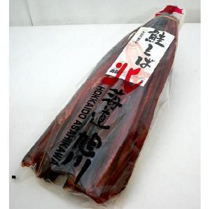 乾珍味 鮭とば  1kg(dk-1 dk-2 dk-3)|kitanomori