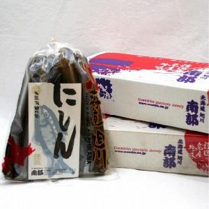 乾珍味 にしんの燻製  240g(dk-1 dk-2 dk-3)|kitanomori