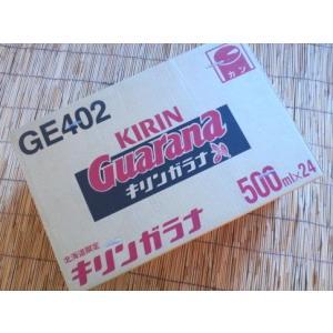 キリンガラナ 500ml缶×24本 北海道限定 お取り寄せ商品 |kitanouogashi02