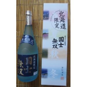 国士無双 純米大吟醸 720ml 北海道限定 高砂酒造 化粧箱入