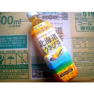 伊藤園 北海道とうきび茶 500ml×24本|kitanouogashi02