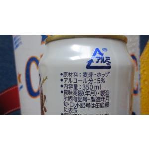 サッポロクラシック350ml×24本セット 北海道限定 ご当地|kitanouogashi02|03
