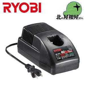 リョービ(RYOBI) 充電器 BC-721
