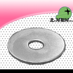 ヤマヒロ 6ミリ用 ステンレス平座 1袋(200個入)
