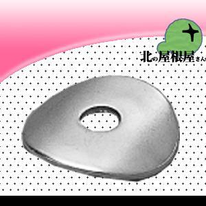 ヤマヒロ 6ミリ用 ステンレス曲座 1袋(200個入)