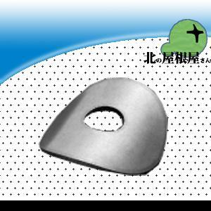 ヤマヒロ 6ミリ用 ユニクロ 深座 1袋(200個入)